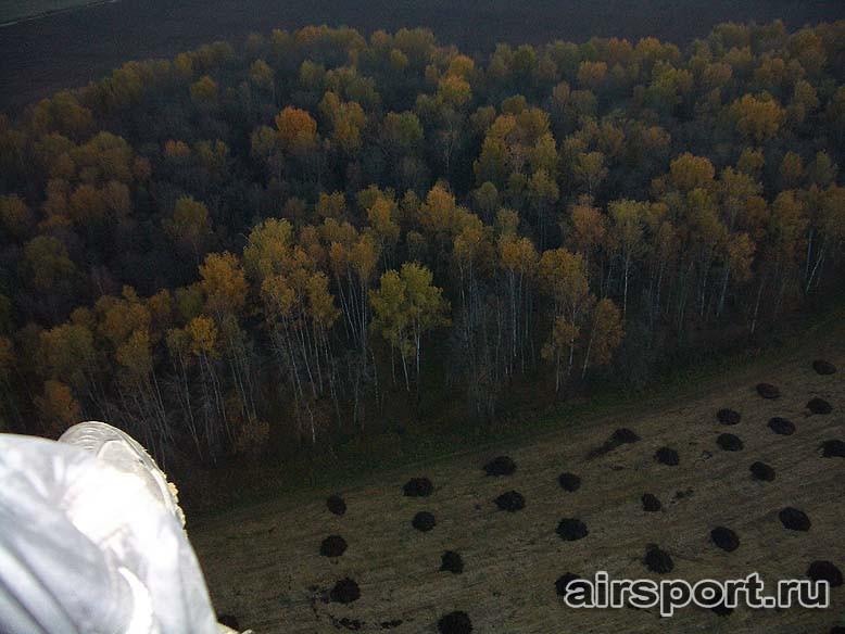 Аэрошют ЛИДЕР ЛЮКС