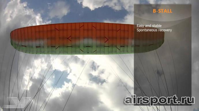 Параплан ЛИФТ (Lift) :: рефлексное крыло :: сертификационные тесты