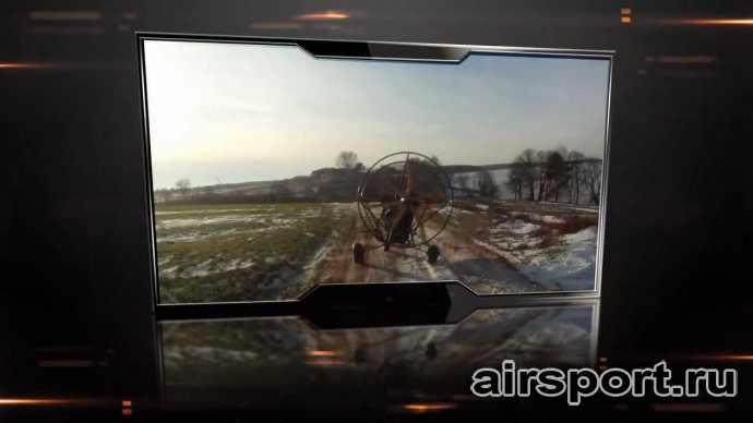 Воздушные приключения. Часть 1. Зима 2012. (Трейлер)