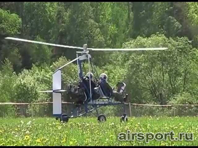 Слёт любителей авиации. Кольчугино. 2007.