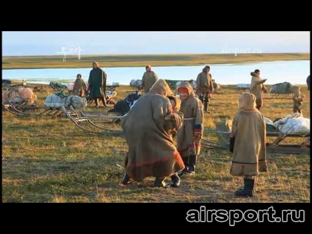Тундра (Часть 2)   Документальный фильм о Российском севере.
