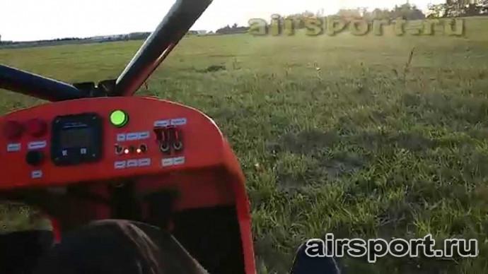 Аэрошют АСТРА (PPC airframe ASTRA)