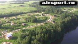 Аэровидео - Коттеджный поселок