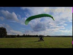 Обучение полётам на аэрошюте